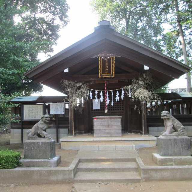 大間木氷川神社