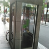 立派な公衆電話BOX