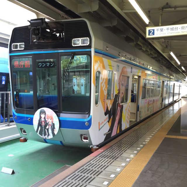千葉都市モノレール1号線 ゼロキロポスト