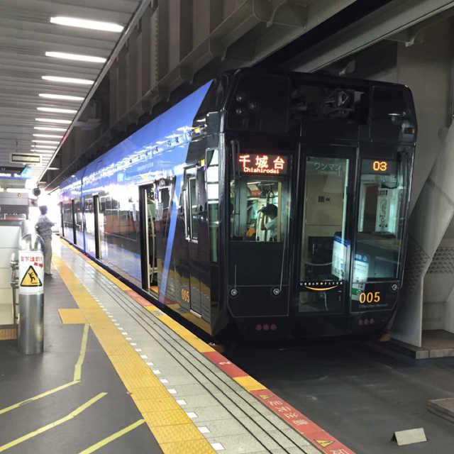 千葉都市モノレール2号線 ゼロキロポスト