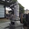 【行徳三十三観音】第11番 海中山了極寺