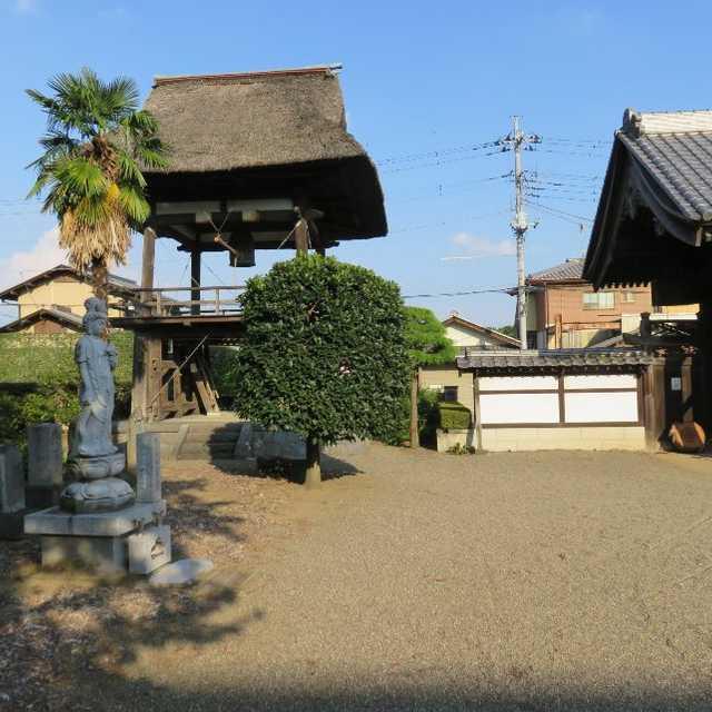 新田荘跡の総持寺