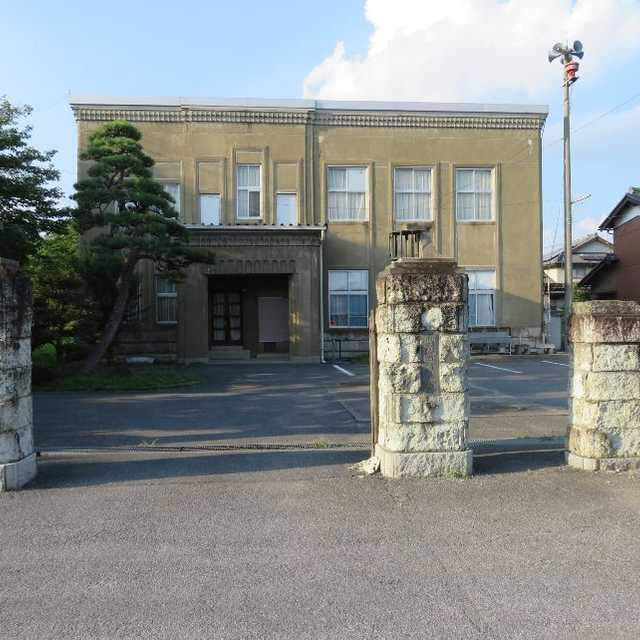 世良田村役場