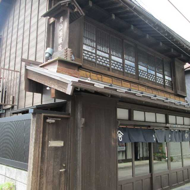栗山呉服店