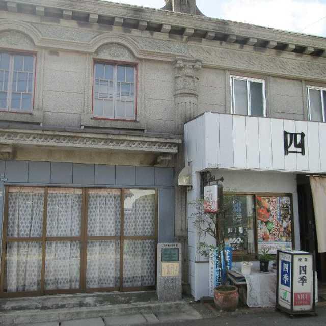 喫茶店四季