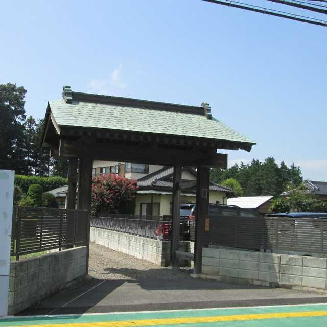 新田宿本陣跡