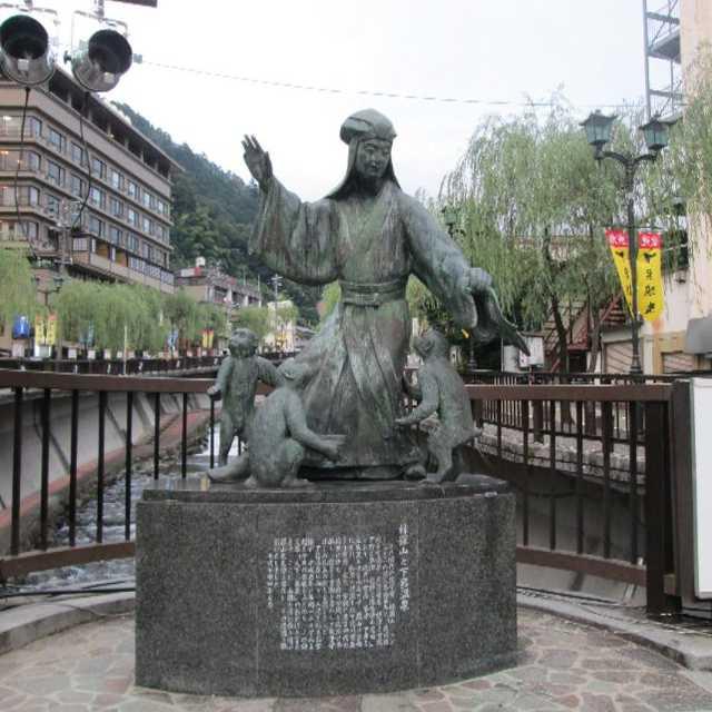 林羅山の像