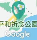 沖縄県営平和祈念公園の授乳室・オムツ替え台情報