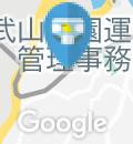 小禄駅(改札内)のオムツ替え台情報