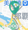 那覇バスターミナル 待合ロビー(1F)の授乳室・オムツ替え台情報