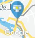 旭橋駅(改札内)のオムツ替え台情報