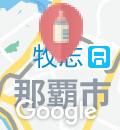 ホテルJALシティ那覇(1F)の授乳室情報