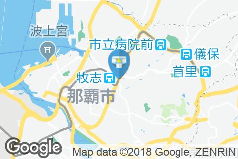 安里駅(改札内)のオムツ替え台情報