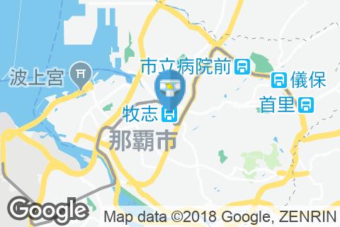 牧志駅(改札内)のオムツ替え台情報