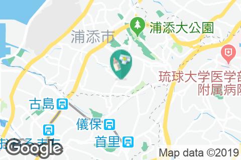 スタジオアリス サンエー経塚シティ店(2F)の授乳室・オムツ替え台情報