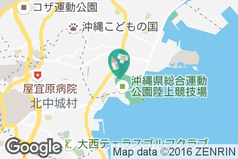 沖縄県総合運動公園オートキャンプ場の授乳室・オムツ替え台情報