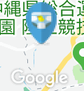 オキナワグランメールリゾート(1F)のオムツ替え台情報