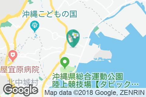 沖縄市福祉文化プラザ児童センター(2F)の授乳室・オムツ替え台情報
