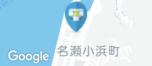 TSUTAYA名瀬店(1F)のオムツ替え台情報