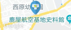 マクドナルド 西原店(2F)のオムツ替え台情報