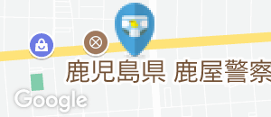 TSUTAYA 鹿屋店(1F)のオムツ替え台情報