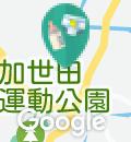 ニシムタ加世田店の授乳室・オムツ替え台情報