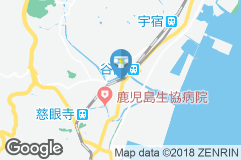 JR九州 谷山駅(改札内)のオムツ替え台情報
