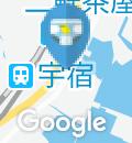 ラウンドワンスタジアム 鹿児島宇宿店(4F)のオムツ替え台情報