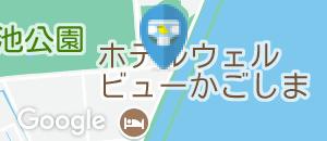 ベイサイド迎賓館 鹿児島(1F)のオムツ替え台情報
