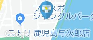 ふぁみり庵はいから亭 与次郎本店(2F)のオムツ替え台情報