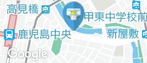 鹿児島市役所 観光交流センター(1F)のオムツ替え台情報