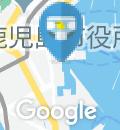 種子・屋久高速船旅客ターミナルのオムツ替え台情報
