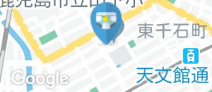 ガスト城山店(1F)のオムツ替え台情報