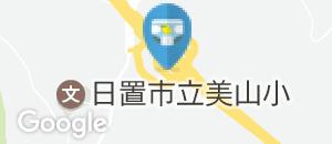 美山PAのオムツ替え台情報