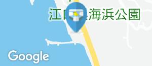 日置市江口蓬莱館(1F)のオムツ替え台情報
