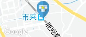 市来駅(改札内)のオムツ替え台情報