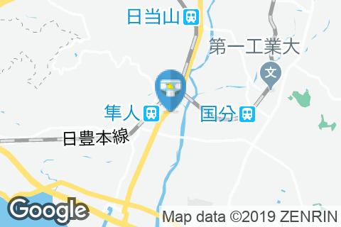 一汁三菜ダイニング HICO Cafe(1F)のオムツ替え台情報
