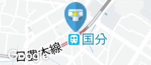 国分駅(改札外)のオムツ替え台情報
