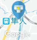 ホテル京セラ(1F)のオムツ替え台情報