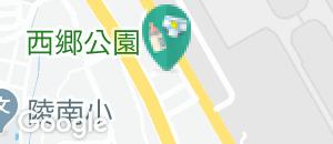 西郷公園の授乳室・オムツ替え台情報
