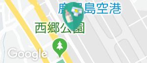 鹿児島空港(2階 8ゲート向かい)の授乳室・オムツ替え台情報