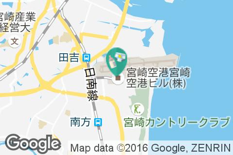 宮崎空港(2階 喫茶カンナ横)の授乳室・オムツ替え台情報