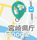 みやざき物産館KONNEの授乳室・オムツ替え台情報