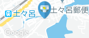 土々呂コミュニティセンター(1F)のオムツ替え台情報