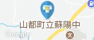 泊まれる道の駅 そよ風パーク(1F)のオムツ替え台情報