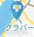 ちゃんぽん本家・四海楼(5F)のオムツ替え台情報