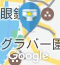 イオン長崎店(3F)のオムツ替え台情報