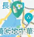 長崎港ターミナル(1F)の授乳室・オムツ替え台情報