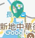 長崎県庁(1F)の授乳室・オムツ替え台情報