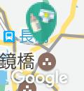 長崎歴史文化博物館(1F)の授乳室・オムツ替え台情報